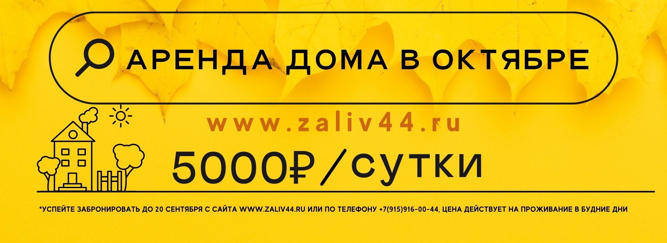 72A33546-5645-4CE2-8785-2E0590DF2913